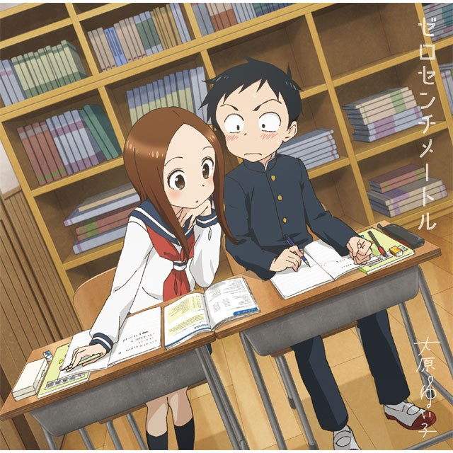 Opening & Ending Karakai Jouzu no Takagi-san S2 : OST