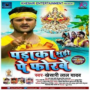 Padakwa Mudiye Pe Phorbe khesari lal yadav chhath song download 2019