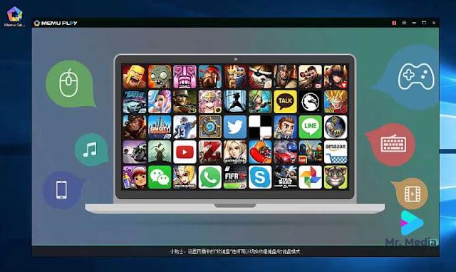 افضل محاكي لتشغيل نظام الاندرويد علي الكمبيوتر - MEmu 7.3 Android games on PC
