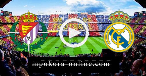 مشاهدة مباراة ريال مدريد وبلد الوليد بث مباشر كورة اون لاين 30-09-2020 الدوري الاسباني