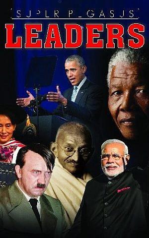 hitler obama book