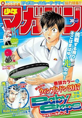 週刊少年マガジン2017年30号 raw zip dl