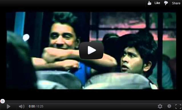 Malayalam Movies . . . . . .: THATTATHIN MARAYATHU