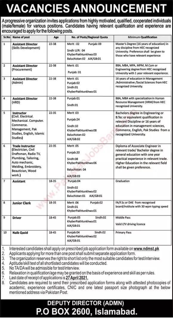 National Skill Development Program Islamabad Jobs 2021 in Pakistan