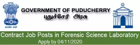 Contract Jobs in Puducherry FSL 2020