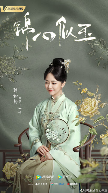 Wallace Chung Returns to Historical Dramas in a Ming Dynasty Romance Opposite Tan Songyun