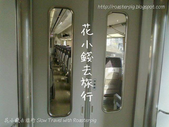 近鐵特急Urban Liner Plus車廂