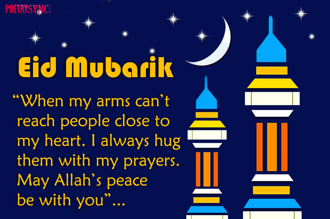 Eid ul fitr wishes qoutes and pictures for fb pages best romantic eid ul fitr wishes qoutes and pictures for fb pages m4hsunfo