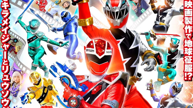 Mashin Sentai Kiramager vs Ryusoulger Subtitle Indonesia