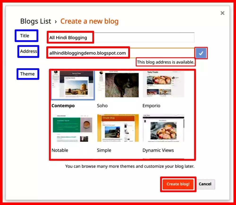 blogger website kaise banaye