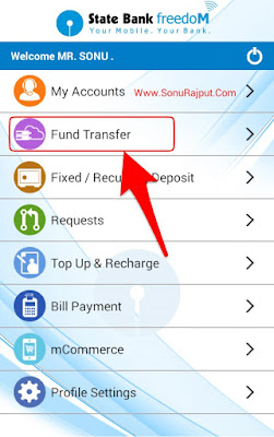 SBI Mobile Banking Fund Transfer