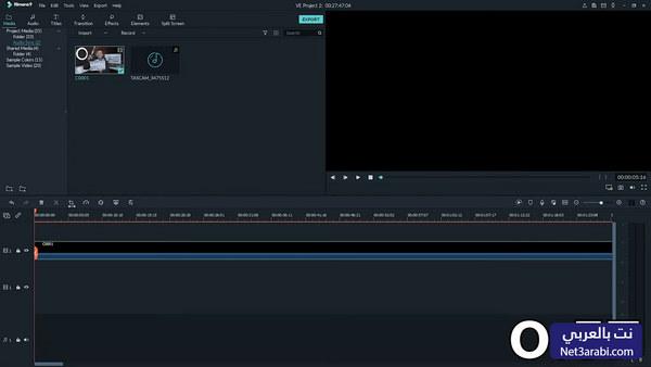 برنامج تركيب الصوت على الفيديو للكمبيوتر
