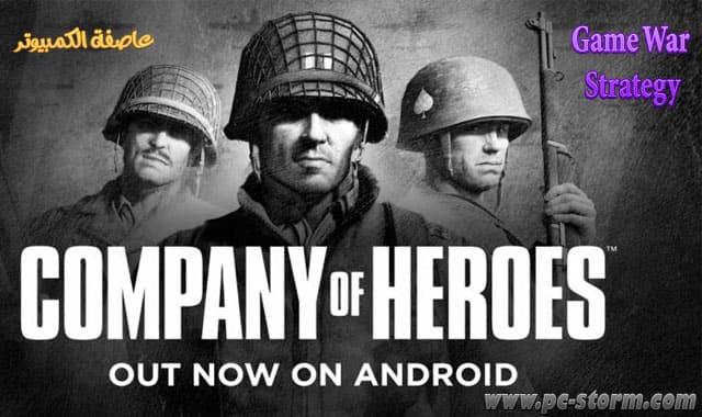 لعبة-Company-of-Heroes-للاندرويد