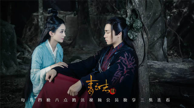 Legend of Chusen Season 2 Li Yi Feng, Zhao Li Ying