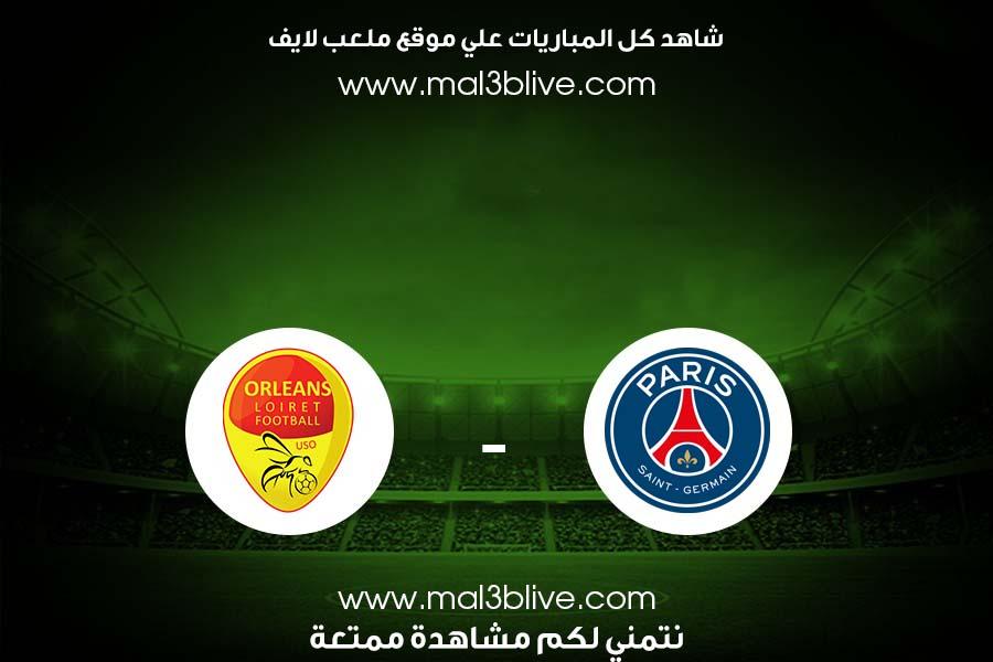 مشاهدة مباراة باريس سان جيرمان وأورليانز بث مباشر اليوم الموافق 2021/07/24 في مباراة ودية