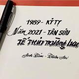 < 1989 năm 2021 > Tế Thuỷ Trường Lưu
