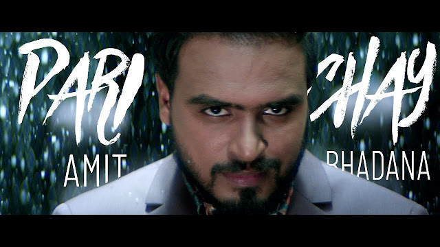 parichay amit bhadana lyrics video song download 2020