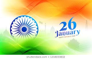 26 जानेवारीला भाषण : Essay on 26 January in Marathi Language