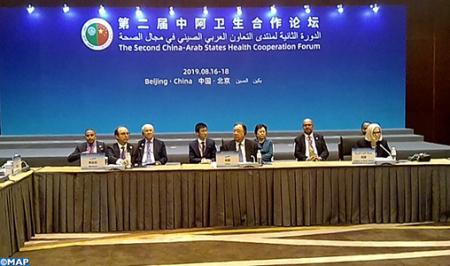 السيد الدكالي يستعرض السياسة الصحية للمغرب أمام المنتدى العربي الصيني للتعاون الصحي ببكين