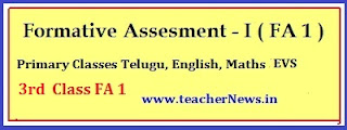 3rd Class FA 1 question Papers Telugu English Math's Subjects Slip test