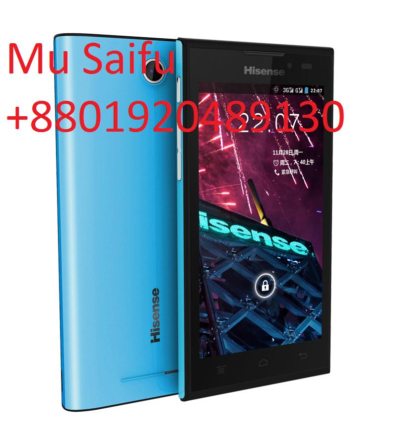 Hisense HS-U939 Flash File Firmware | SAMSUNG FRP LOCK & SAMSUNG