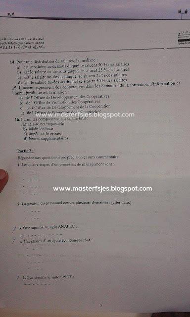 Exemple Concours Master Ingénierie des Ressources Humaines Développement social (IGRH-DS) 2014-2015 Fp-El Jadida