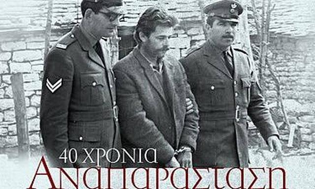 h-alithini-istoria-piso-apo-tin-anaparastasi-toy-aggelopoyloy-to-erotiko-trigono-kai-i-dolofonia