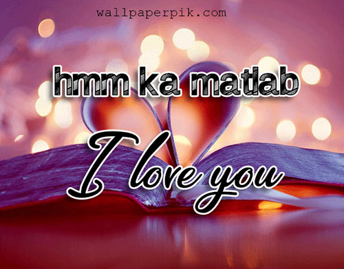 i love you images pics Pictures free download