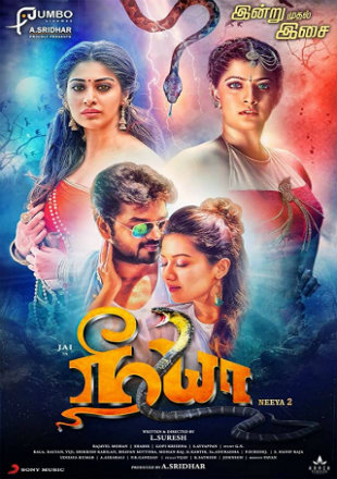 Neeya 2 2019 Full Hindi Dubbed Movie Download