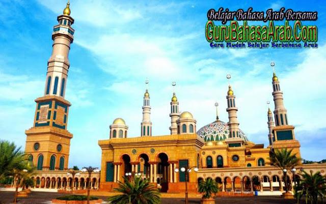Kosakata Bahasa Arab Berhubungan Dengan Masjid