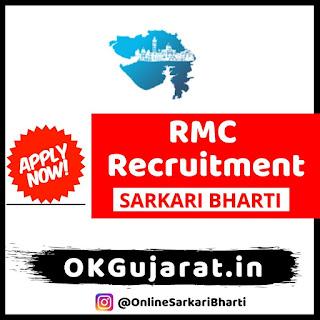 RMC Apprentice Recruitment 2020