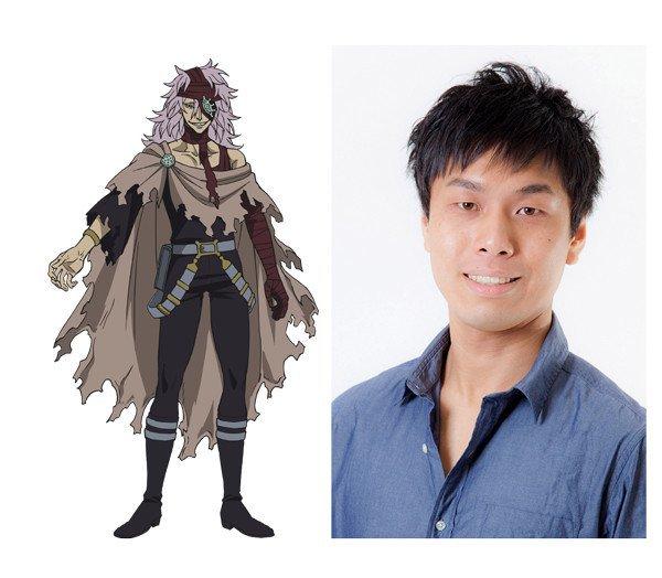 Masayuki Akasaka como Rades