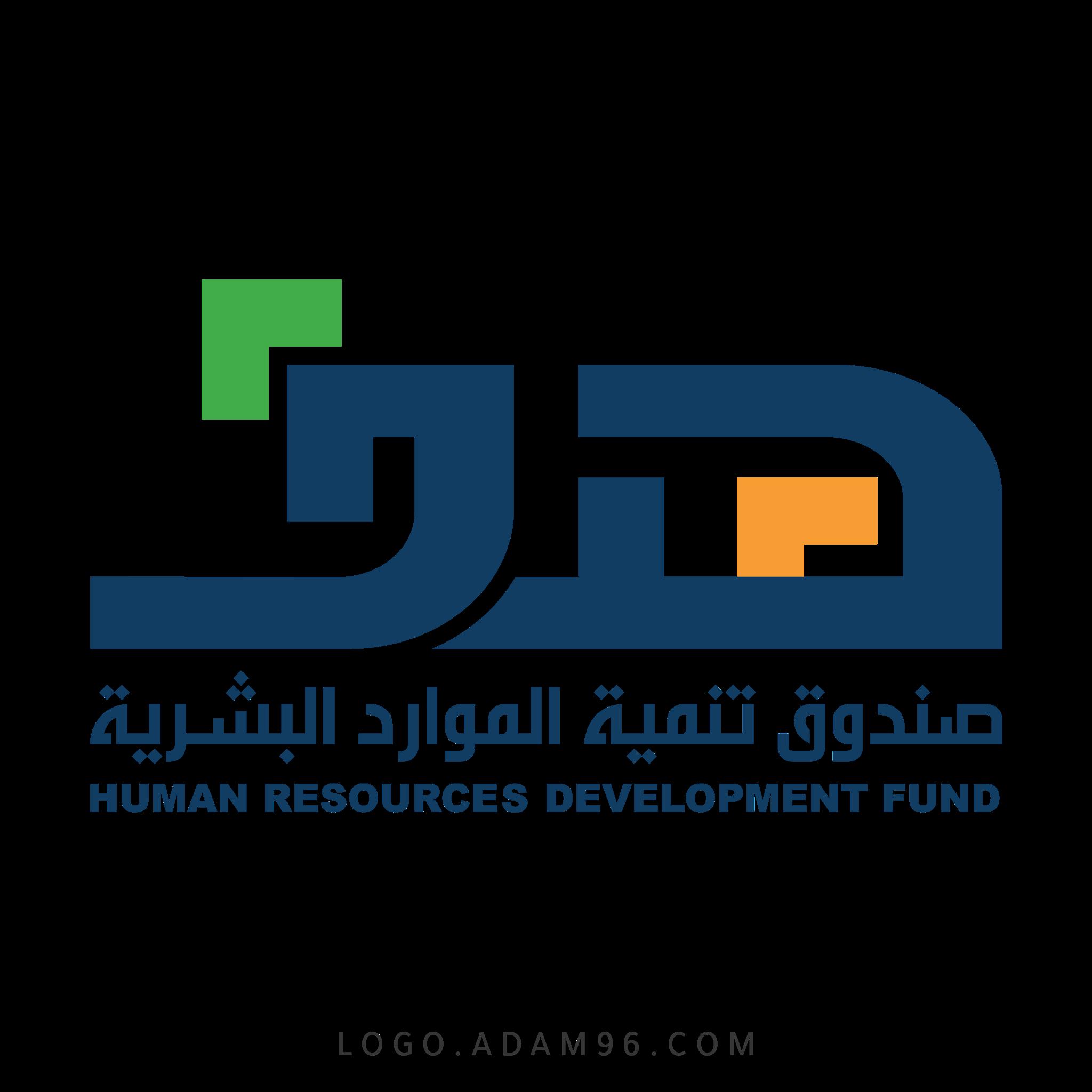 تحميل شعار صندوق تنمية الموارد البشرية السعودية لوجو رسمي بدقة عالية PNG