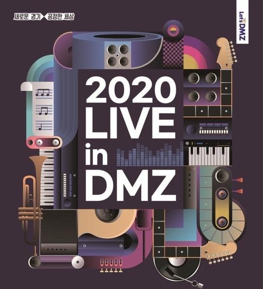 [LIVE] 2020 LIVE in DMZ