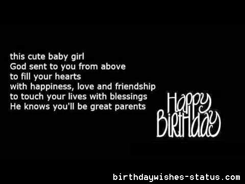 birthday wishes for newborn baby