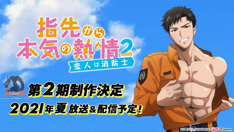 Yubisaki kara Honki no Netsujou 2: Koibito wa Shouboushi