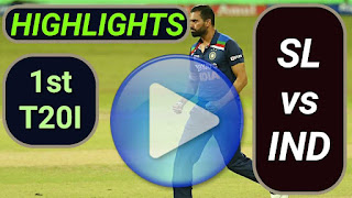 SL vs IND 1st T20I 2021