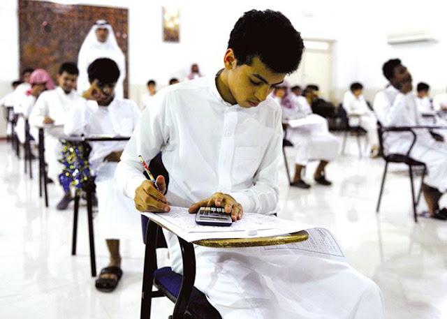 Saudi Arabia vaccinates school students