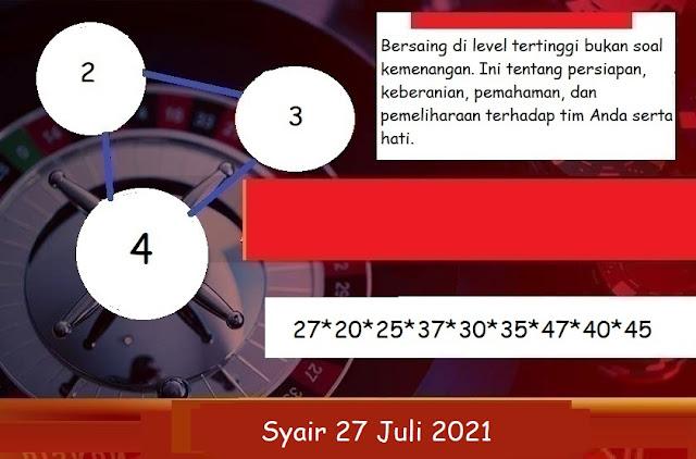 syair%2Bhk%2B16