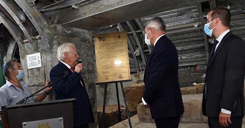 Cidade de Davi é reconhecida como herança judaico-cristã dos EUA