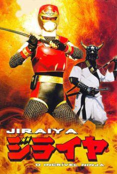 Jiraiya: O Incrível Ninja 1ª Temporada