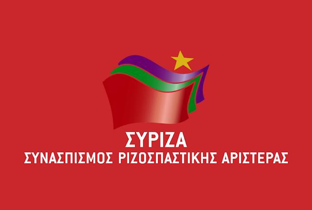 ΣΥΡΙΖΑ: 10 προτάσεις για την υγειονομικά ασφαλή επανεκκίνηση  του τουρισμού