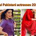 Most-beautiful-Pakistani-actresses-2021- most-beautiful-actress-in-pakistan-2020-most-successful-actress-in-pakistan