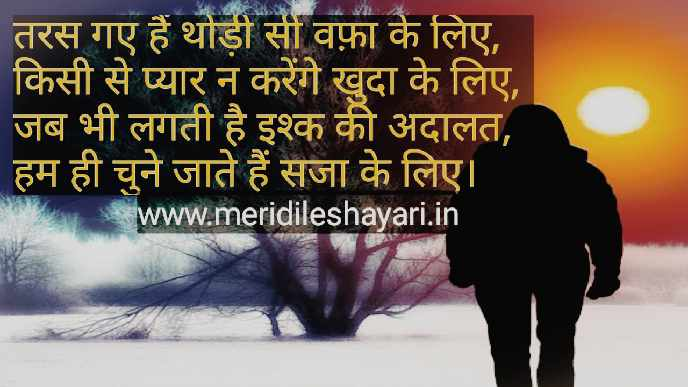 Hurt Shayari ,Hurt Images with Quotes,Hurt Images,Hurt Pictures,Hurt Images with Quotes,Hurt Photos,Hurt Wallpapers,Hurt Whatsapp Images