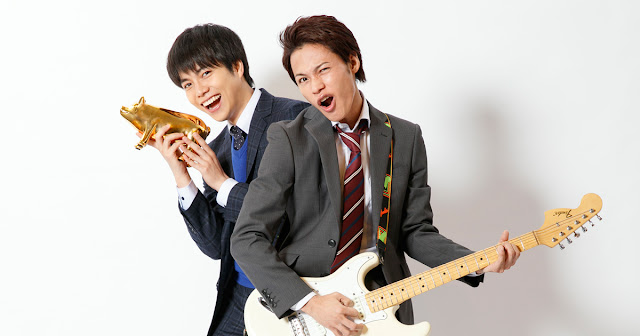 Download Dorama Jepang Setsuyaku Rokku Batch Subtitle Indonesia