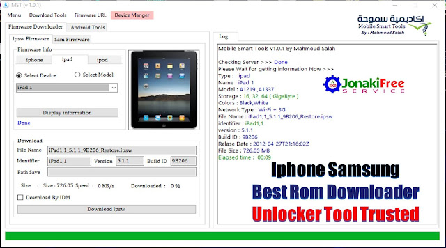 Mobile Smart Tools (MST) Mobile Smart Tool iPhone Samsung Flash FRP Unlock Tool By JonakiTelecom