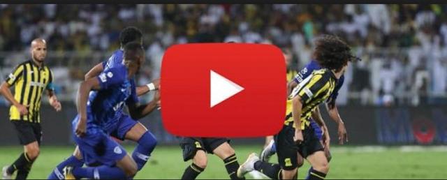 مشاهدة مباراة الحزم والهلال ,الدوري السعودي