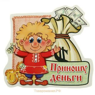 http://gpclick.ru/affiliate/6862130