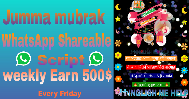 Jumma mubrak whatsapp shareable earning script