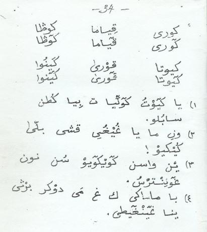 Rabi'u Muhammad Zarruƙ A Matsayin Gwarzo A Fagen Ilimi